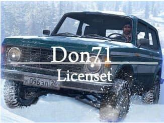 Don 71 авто - Нива 21213