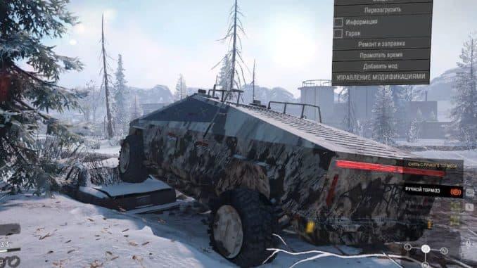 Tesla Cybertruck в SnowRunner