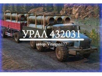 Урал 432031
